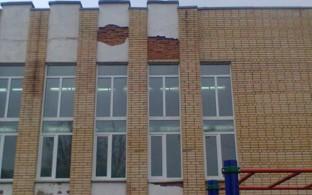 Школа гагарина
