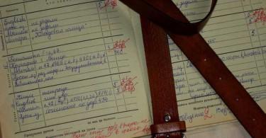 электронный дневник смоленск