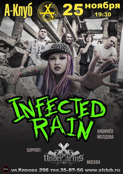 infected rain Смоленск Молдова