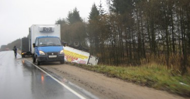 лаваш смоленск авария краснинское шоссе