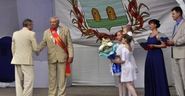 Александр Иванов Рославль