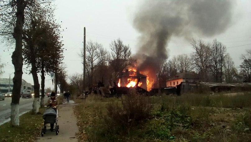Территория огня Шевченко keytown.me