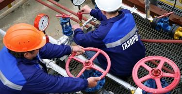 ситалл рославль газпром