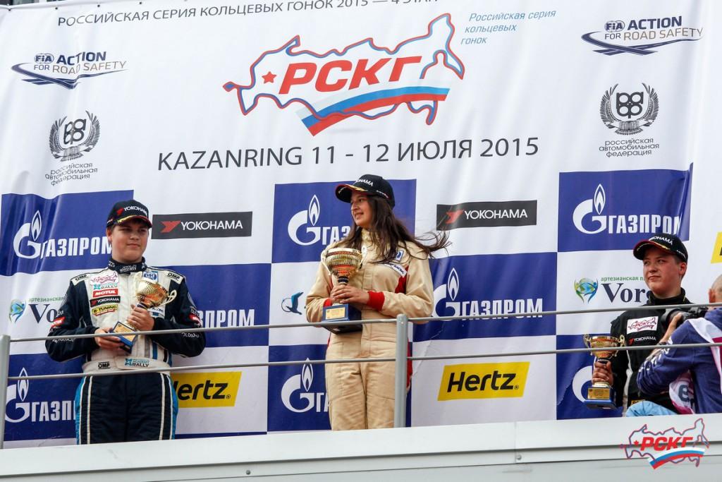 Grigory_Golyshev_4RCRS_KZN_small_logo_70