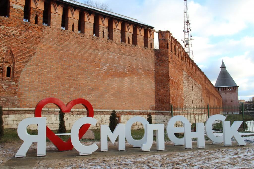 Вот что получилось в итоге | фото: Александра Майская | smolensk-i.ru