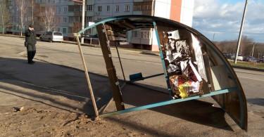 остановка смоленск
