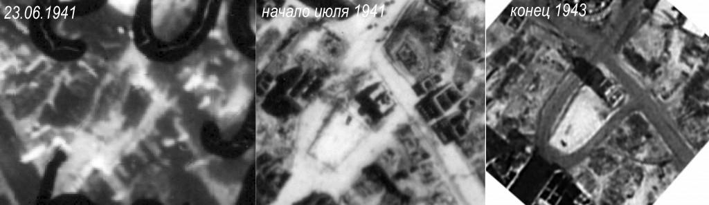 аэрофотосъемка 1941-1943 смоленск