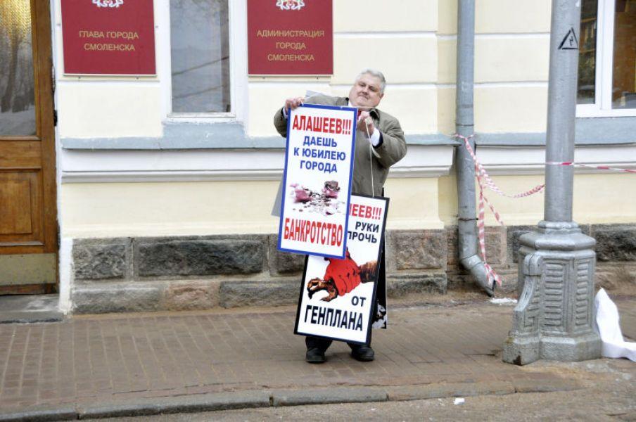 депутат виноградов смоленск
