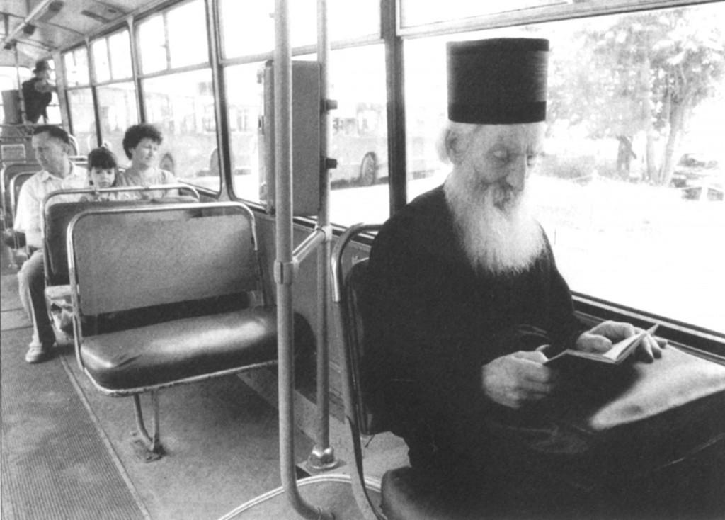 патриарх сербский