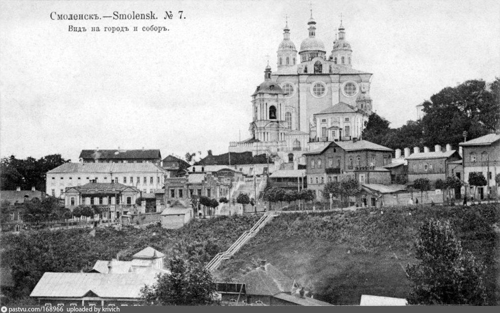 троицкое шоссе Смоленск собор