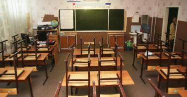 школа смоленск