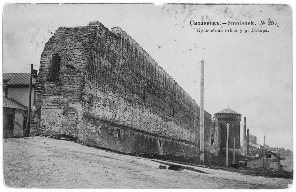 костыревская башня смоленская крепость