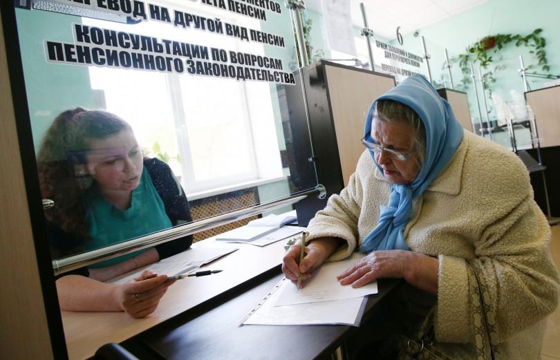 пенсия смоленск