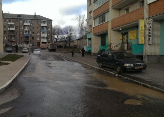 прорыв вода авария Смоленск 25 сентября