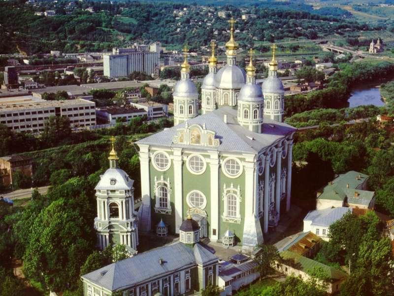 смоленск ранее 2000