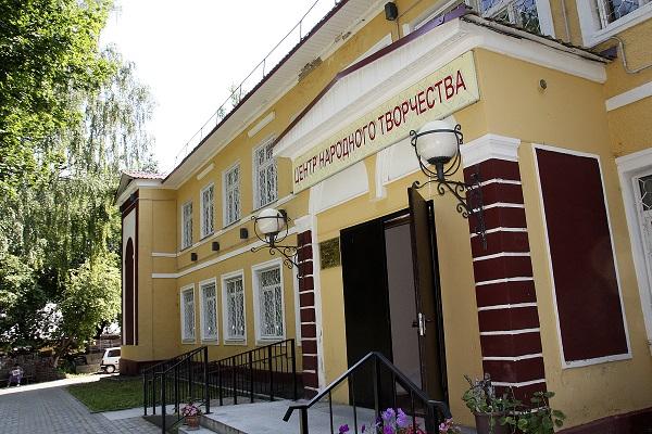 центр народного творчества смоленск