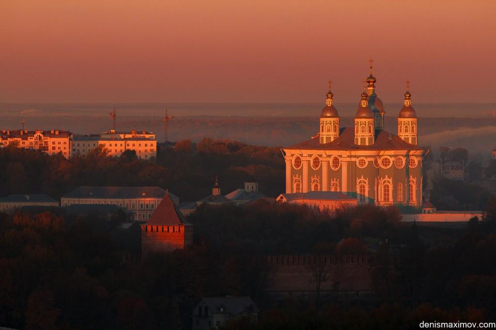 Денис Максимов Смоленск фото
