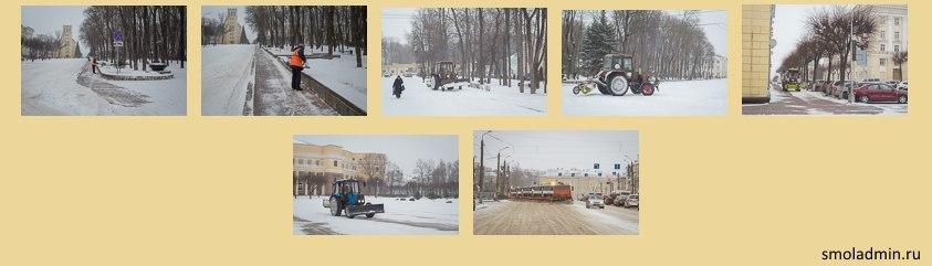 администрация снег