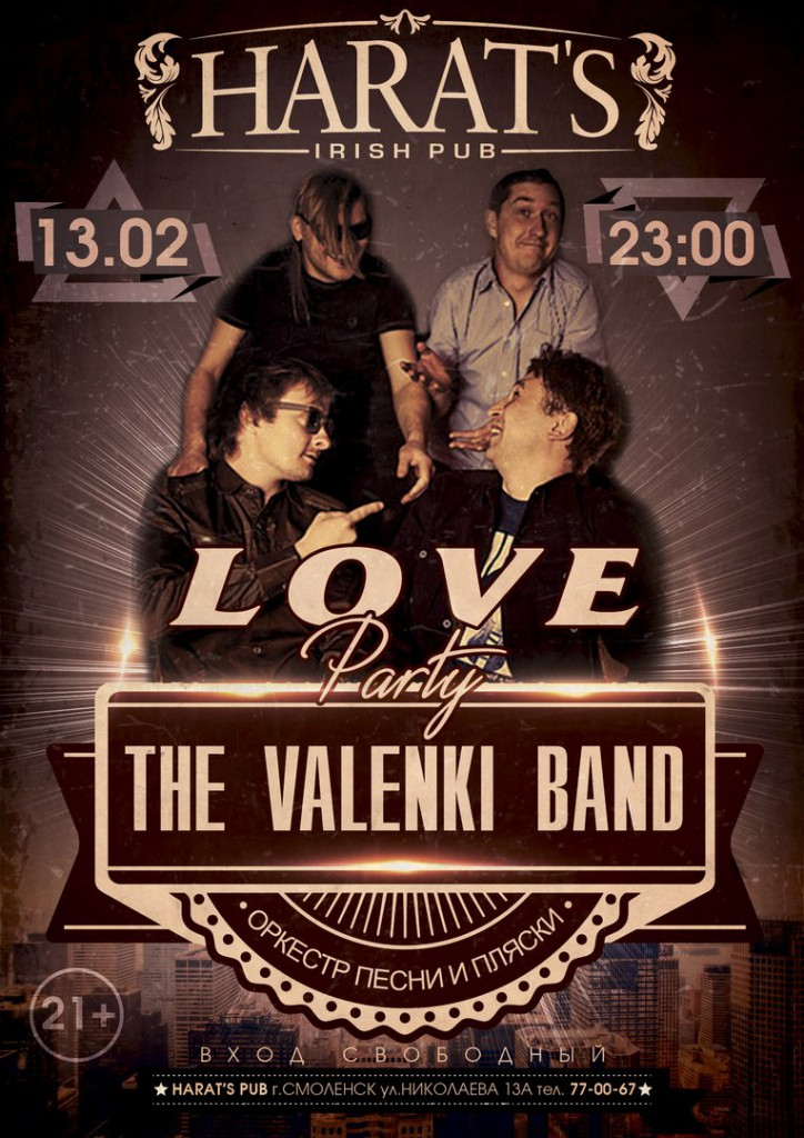 харатс the valenki bands