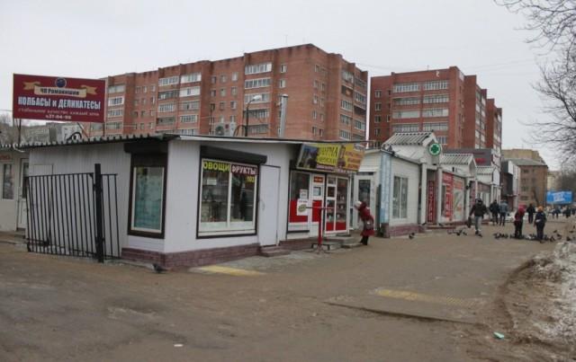 кировский рынок в смоленске