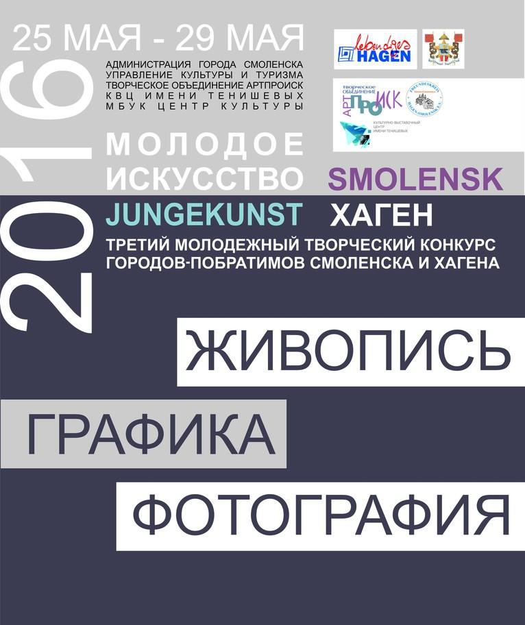 выставка квц Тенишевых