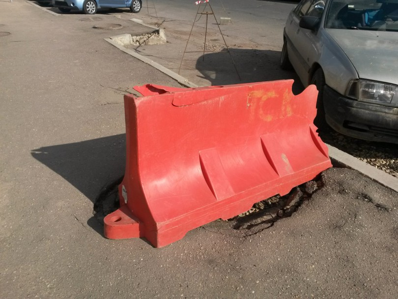 провалы асфальта Смоленск