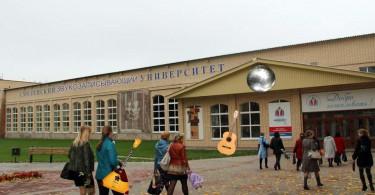 СмолГУ закупит звуковое оборудование на несколько млн рублей