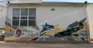 граффити к 9 мая нарисовали в смоленске