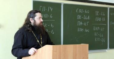 в смоленске священник прочел лекцию о любви