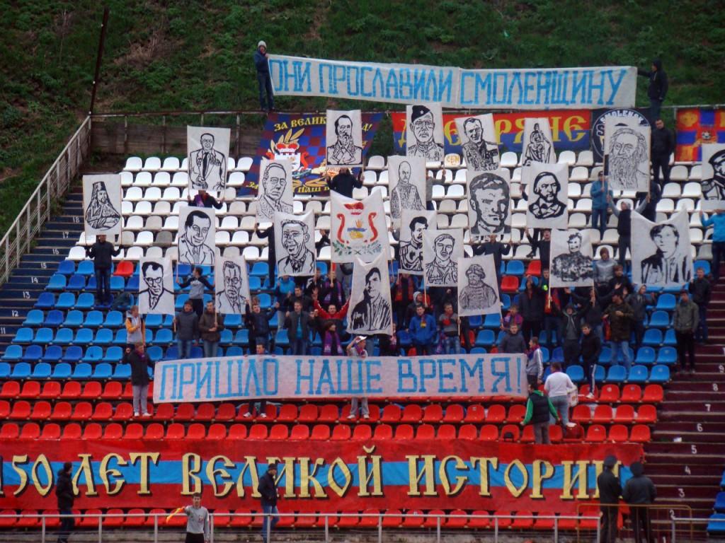 футбол уэльс Смоленск