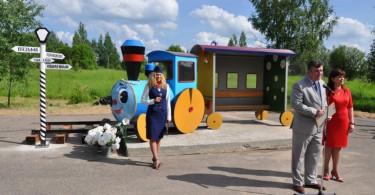 В Вязьме Смоленской области установили новую остановку в виде паровоза