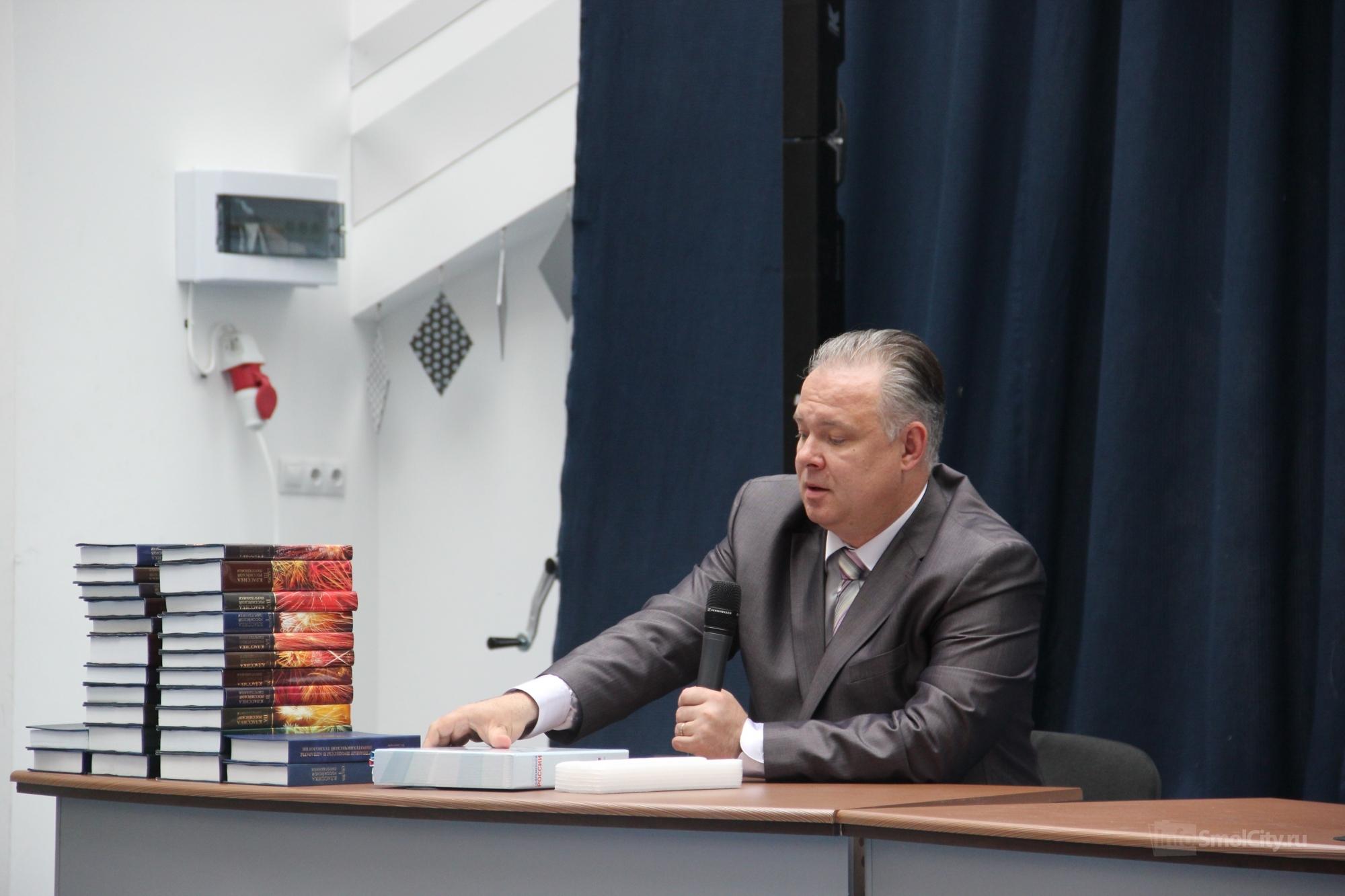 Борис Венедиктович Соколов