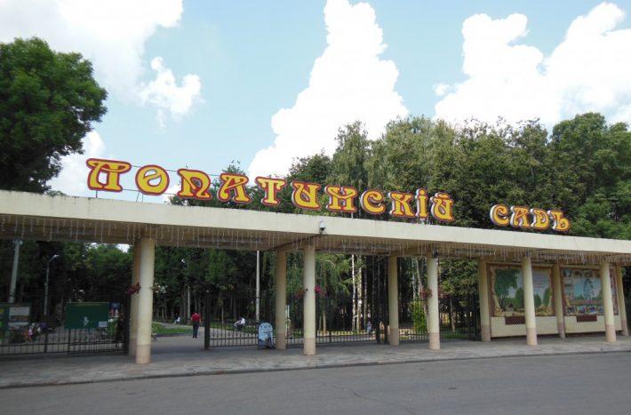 Lopatinskiy-sad-ah..da-tam-zhe-uzhe-napisano-710x467