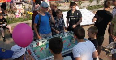 день молодежи Смоленск