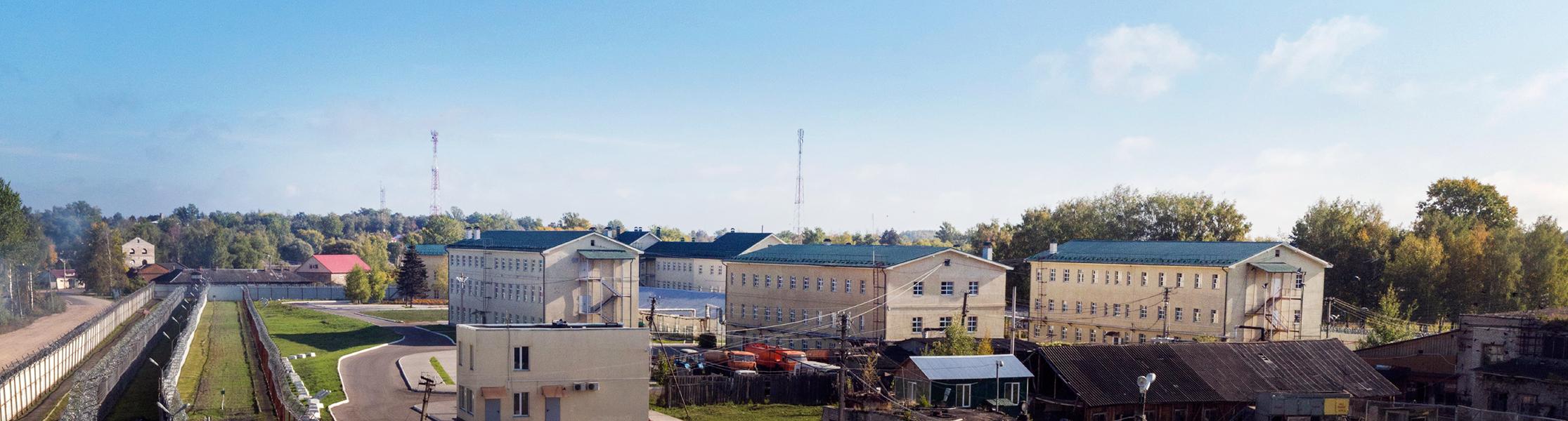 Смоленская психиатрическая больница в Сычевке