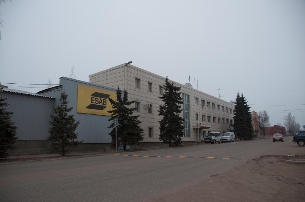 Сычевский электродный завод