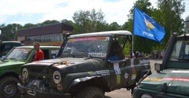 в Смоленской области прошли соревнования Демидовские топи