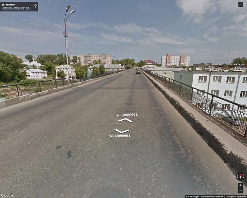 мост на беляева в смоленске