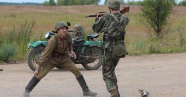 слобода партизанская