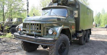 аукцион. Министерство обороны РФ, Смоленск