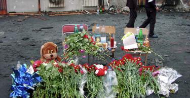 трагедия в Беслане