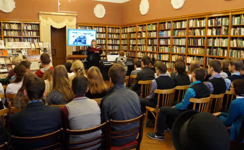 смоленская областная детская библиотека