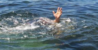 тонет озеро рука
