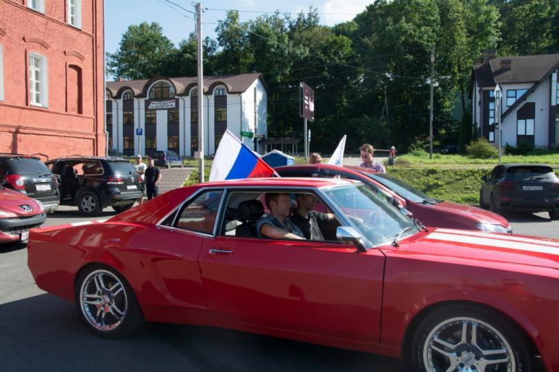 автопробег День флага
