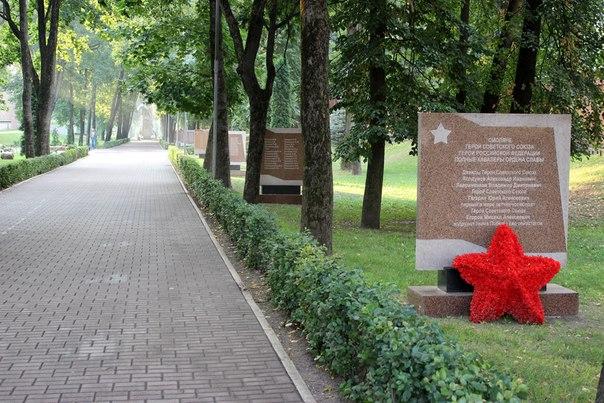 сквер памяти героев Смоленск, Буханов Алексей Борисович