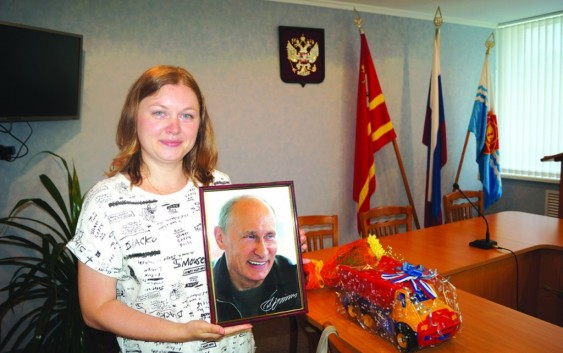 Татьяна Ляпина, автограф Путина