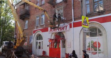 в центре Смоленска обвалился балкон