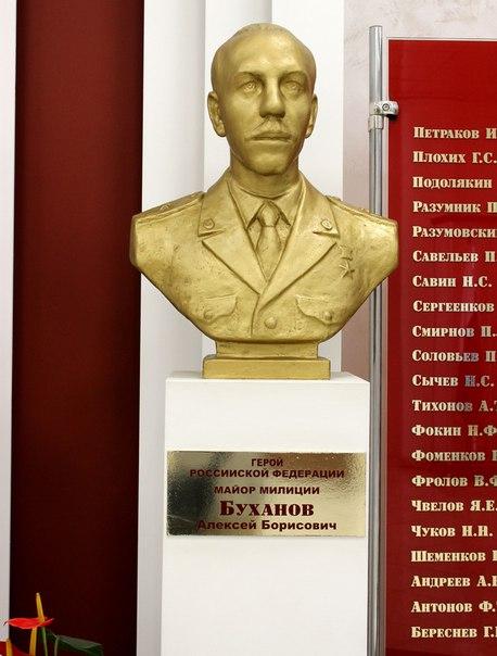 Бюст Алексею Буханову в здании УМВД в Смоленске