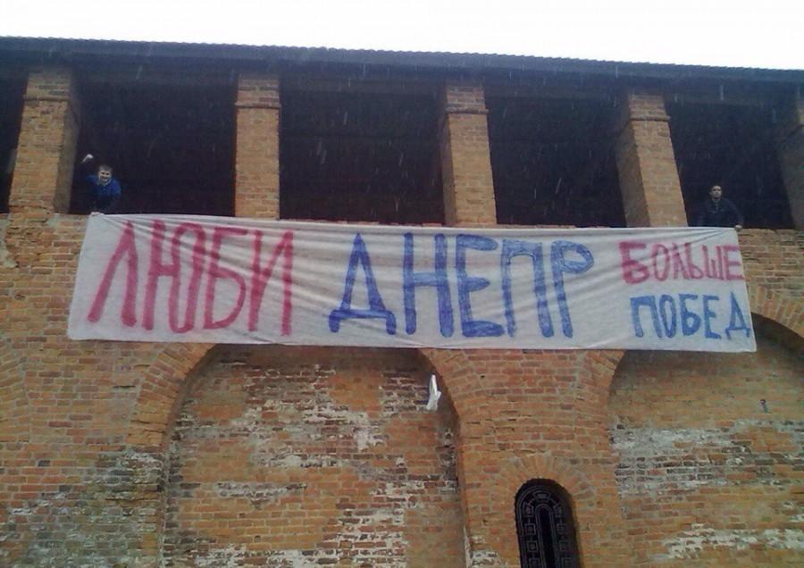 фанаты смоленского днепра написали открытое письмо в связи с переименованием команды
