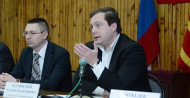 двитрий шалаев назначен советником смоленского губернатора